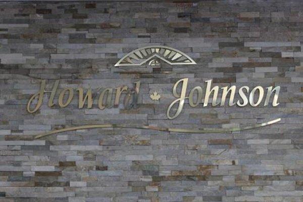 Howard Johnson Plaza Hotel Windsor - фото 23