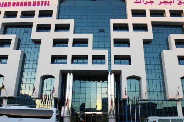 Abjad Grand Hotel - фото 21