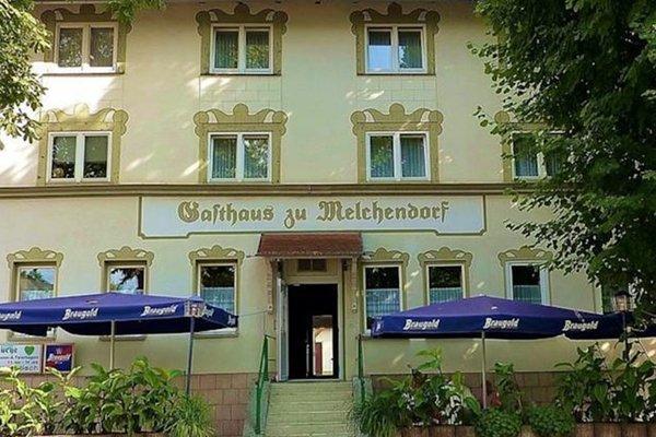 Gasthaus zu Melchendorf - фото 18
