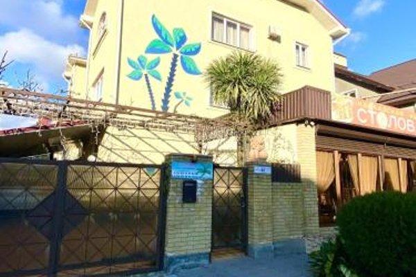 Гостевой дом «Пальма» - фото 33