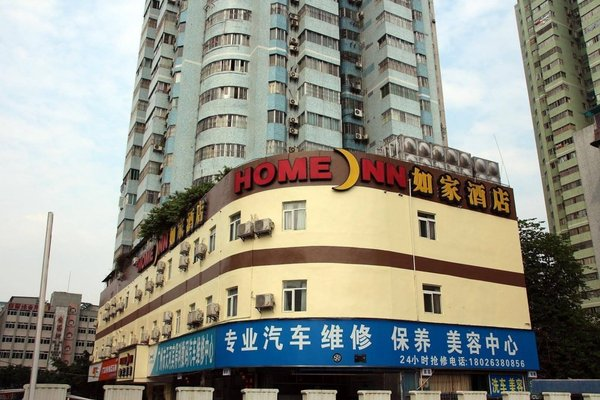 Home Inn Guangzhou Tianhe Road West Tiyu Road Metro Station - фото 10