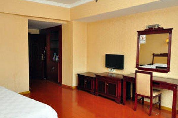 Xianghui Hotel Guangzhou - фото 5