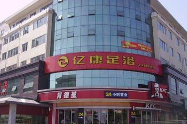 Xianghui Hotel Guangzhou - фото 7