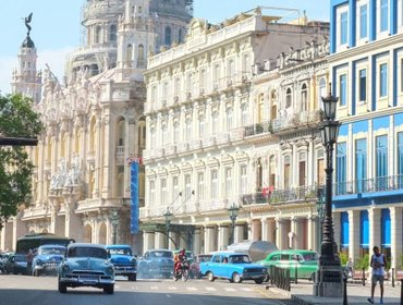 Хостел No Limit Hostel Havana