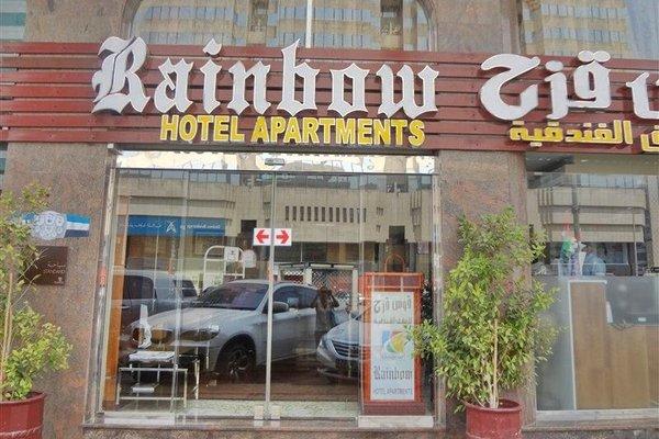 Rainbow Hotel Apartments - фото 21