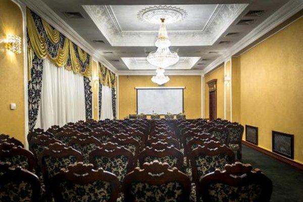 Отель «Артис Плаза» - фото 18