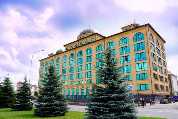 Отель «Артис Плаза» - фото 23