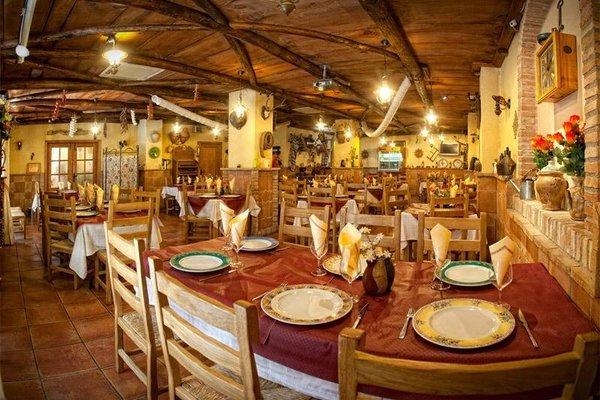 Hotel Hospederia Zacatin - фото 16
