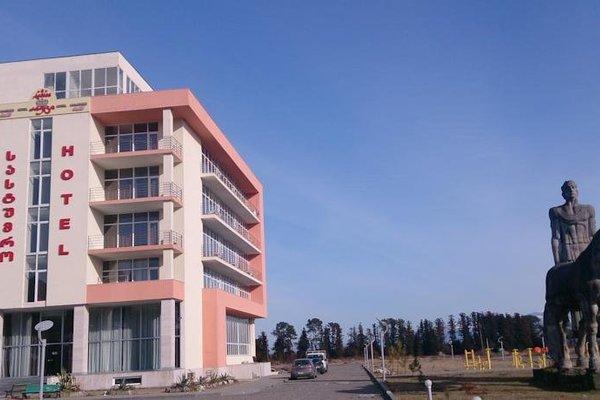 Hotel Aeetes - фото 23