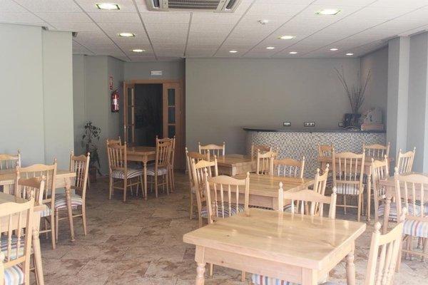 Hotel Pena Escrita - 3