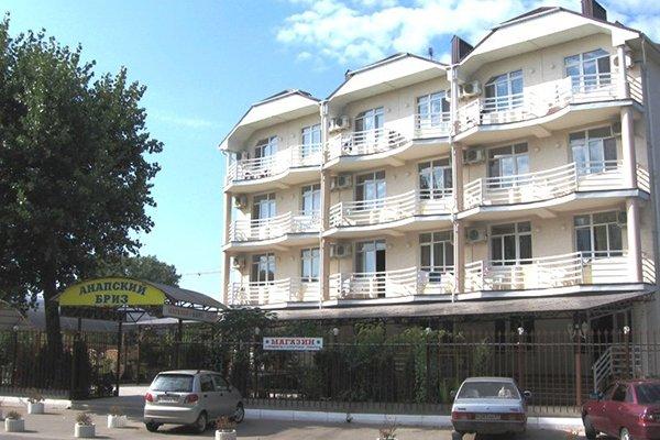 Отель «Анапский бриз» - фото 26