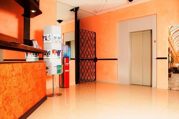 Hotel Lorien - фото 14
