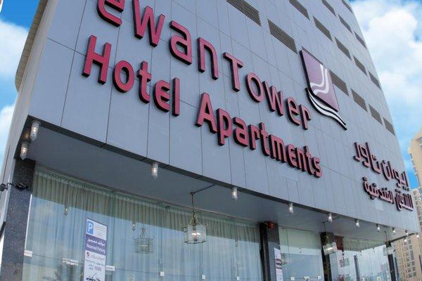 Ewan Tower Hotel Apartments - фото 20