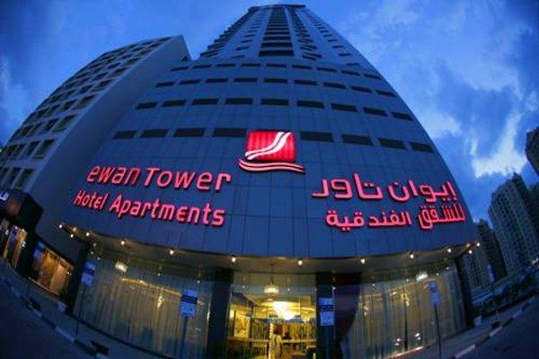 Ewan Tower Hotel Apartments - фото 23