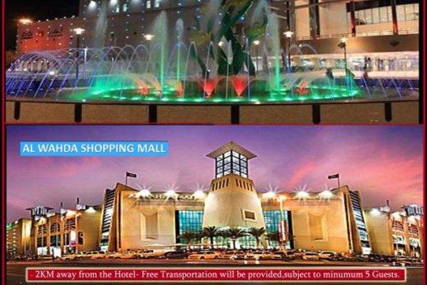 Al Jazira Club Hotel - фото 15