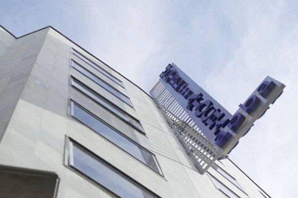 Abba Atocha Hotel - 12