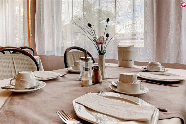 Hotel Erlenstegen - фото 11
