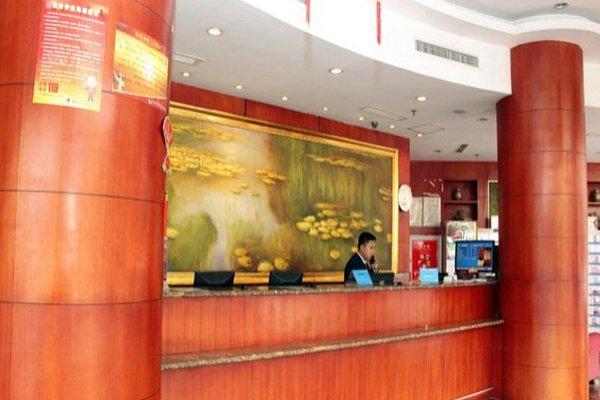 Hanting Express Beijing Yansha Xiaoyun Bridge - 20