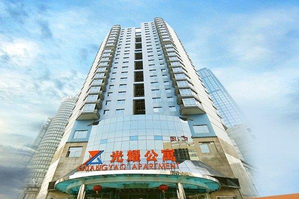 Beijing Guangyao Hotel - фото 22