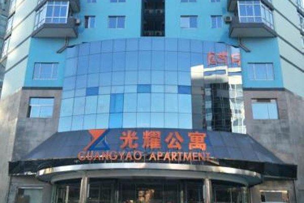 Beijing Guangyao Hotel - фото 23
