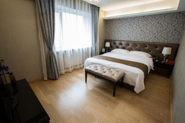 Beijing Guangyao Hotel - фото 5