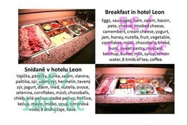 Leon Hotel - фото 17