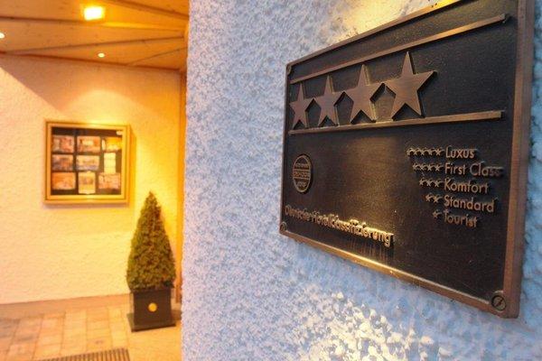 Garden-Hotel Reinhart - фото 19