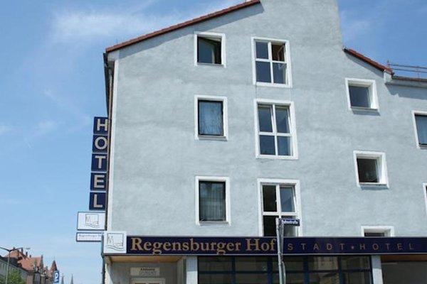 Regensburger Hof Hotel & Pension Garni - фото 15