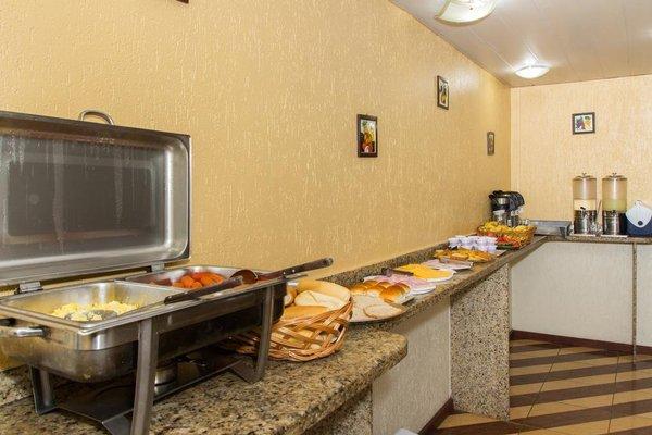 Hotel Cruz de Ouro - фото 10