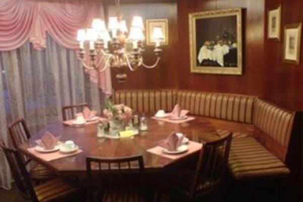 Hotel Petershof - фото 15