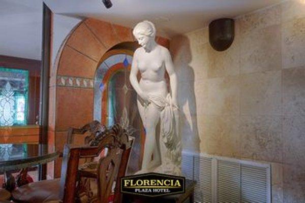 Florencia Plaza Hotel - фото 18