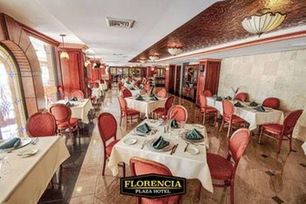 Florencia Plaza Hotel - фото 8