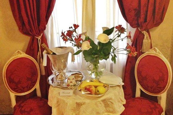 Семейный отель типа «постель и завтрак» - фото 12