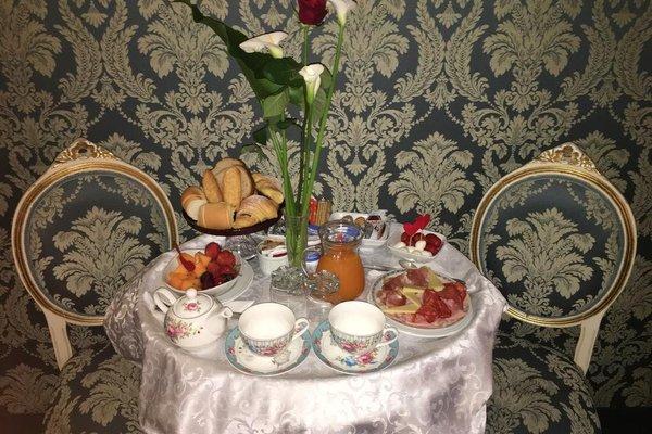 Семейный отель типа «постель и завтрак» - фото 14