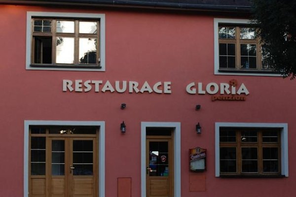 Gloria - фото 23