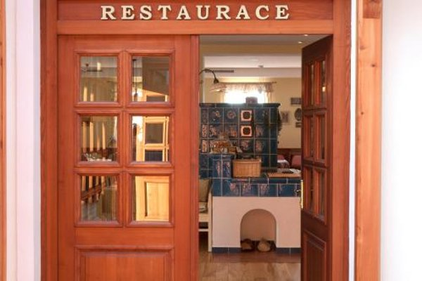 Babiccina Zahrada Penzion & Restaurant - фото 13