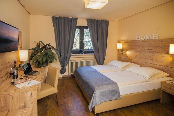 Hotel-Restaurant Kubler Hof - фото 3