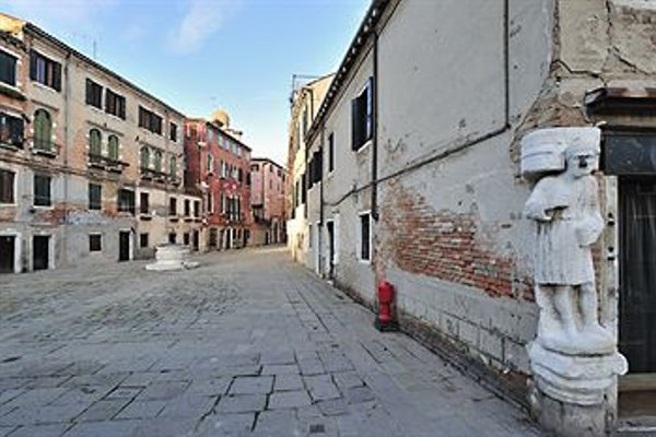 Best Venice Apartments Cannaregio - фото 23