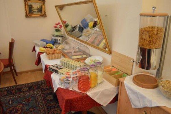 Pension Walzerstadt - фото 10