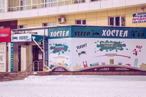 Хостел Sleep&Go - 22