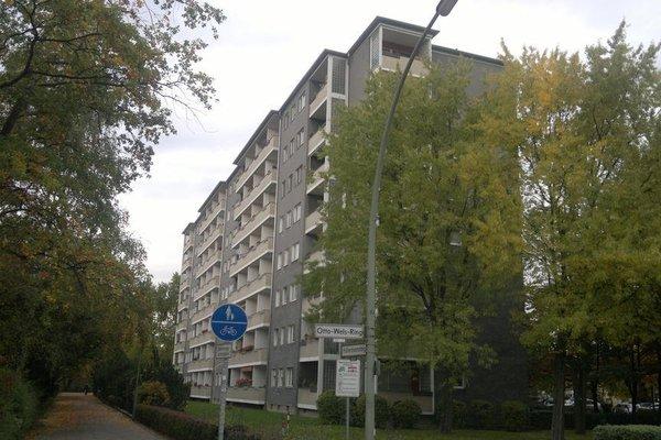 Apartments City South - фото 17