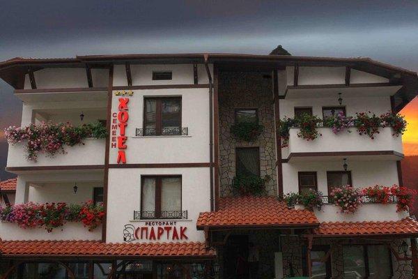 Spartak Family Hotel - фото 9