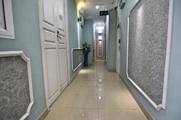 Apartamentos Marques De La Merced - фото 14