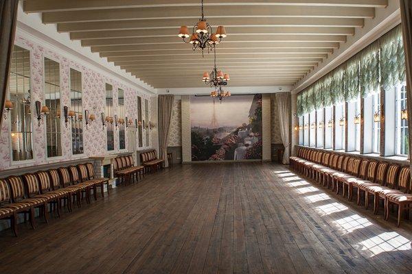 Прованс отель 4 Сезона - фото 19