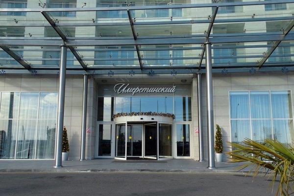 Отель Имеретинский - фото 18