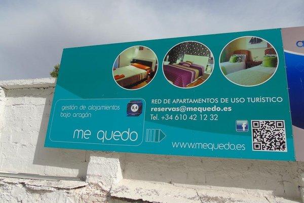 Apartamentos Mequedo - фото 19
