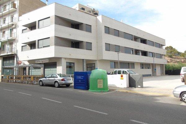 Apartamentos Mequedo - фото 22