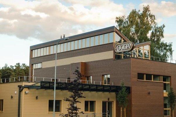 Goda Hotel & Spa - фото 22