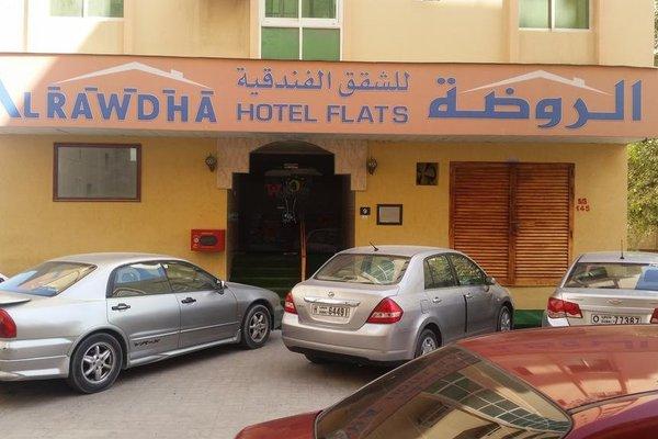 Аль Rawda Гостиница Квартиры - фото 22