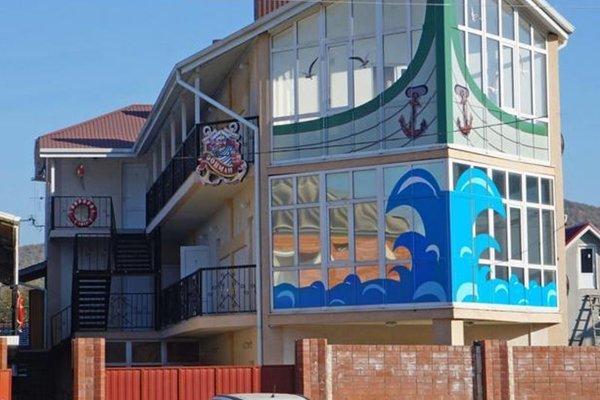 Гостевой Дом Боцман - фото 50